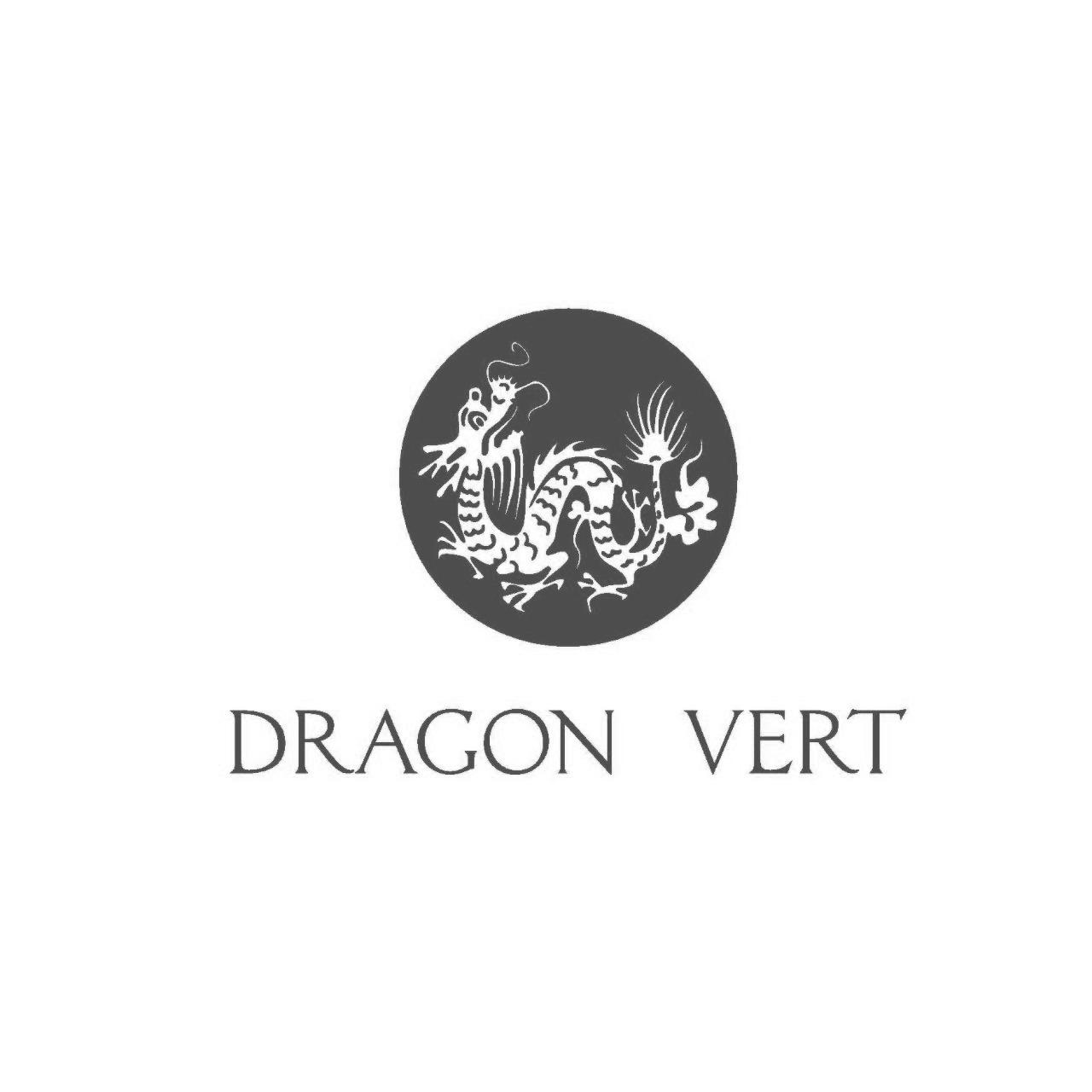 Dragon Vert- Blk Logo